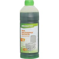 Жидкость для биотуалетов для верхнего бака Кемпинг 1,6 л (средство для биотуалета, химия, биопрепарат)