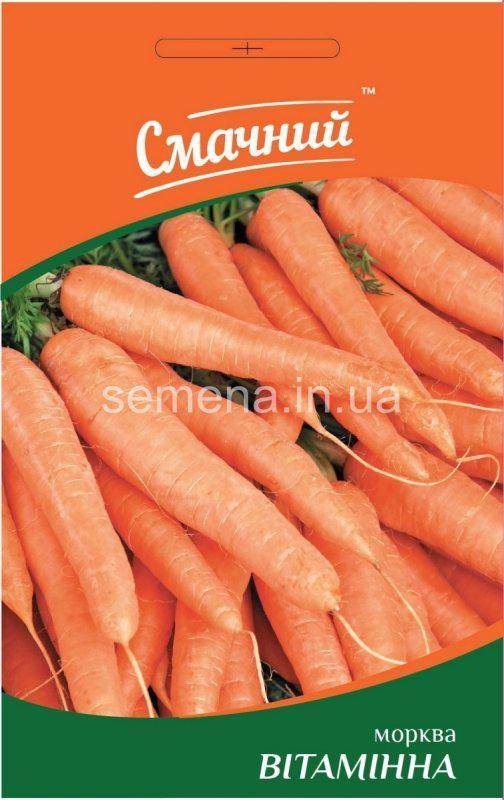 Насіння моркви Вітамінна, 20 г