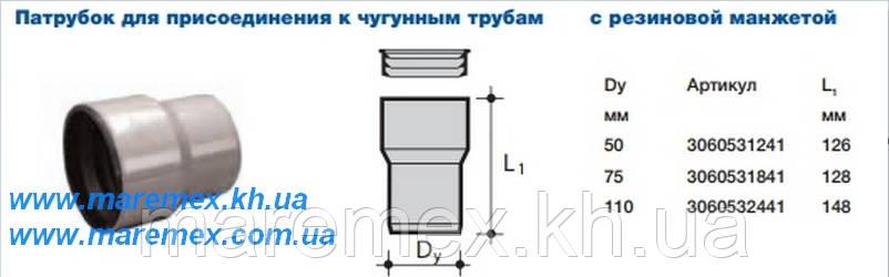 Тапер д.50х72