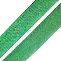 Липучка зеленая, 20 мм, 1 м