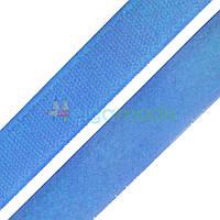 Липучка голубая, 20 мм, 1 м