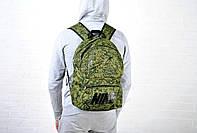 Камуфляжный рюкзак тактический найк,nike