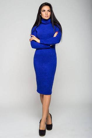 Повседневное облегающе женское платье Гольф цвет синий электрик  размер  42, 44, 46, 48 ангора, фото 2