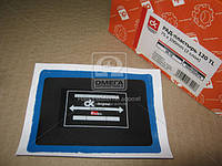 РАД-пластырь 120 TL 75x100mm 2 слой (аналог TIP-TOP) ДК 48391034274