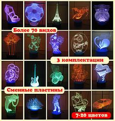 3d led світильники лампи