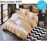 Комплект постельно белья двуспальный Евро