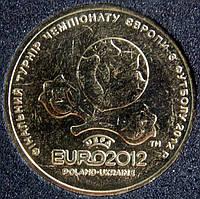 Монета Украины  1 грн. 2012 г. Евро 2012