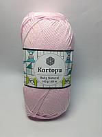Пряжа Baby Natural Kartopu (49% хлопок)