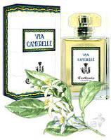 Carthusia Via Camerelle Carthusia Туалетная вода (пробник) 2 мл