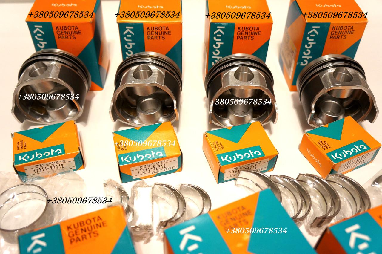 Поршень Kubota V1505,D1105 0.5mm 25-15126-00