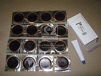 Латка для ремонта камер № 3 d 52мм 16шт + клей СP-204 ДК