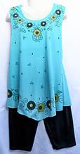 Пижама женская модная размер XL-3XL батал, купить оптом со склада 7км Одесса