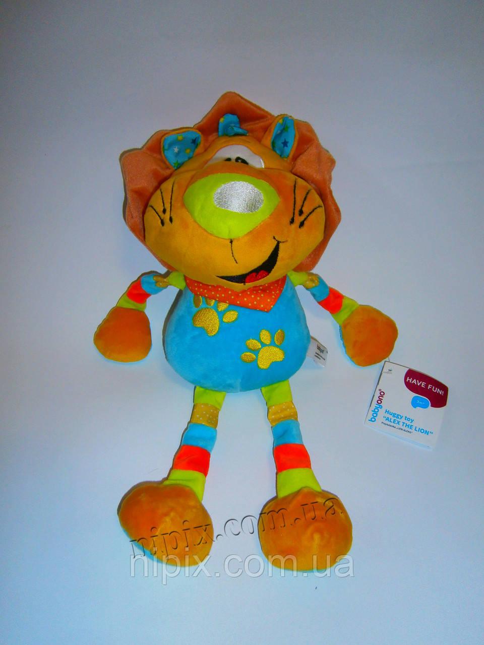 Мягкая игрушка-обнимашка Лев