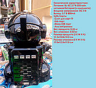 """Sd-"""""""""""" робот цифровой стерео музыка с карты памяти / USB / FM радио ( черный )"""