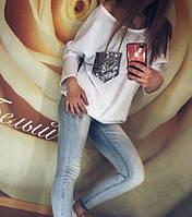 Кофта женская весна-осень Паетки (размер универсал 42/46) (цвет белый) СП