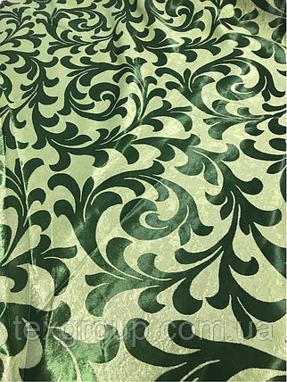 Штора блекаут 2.8м зелёный 203, фото 2