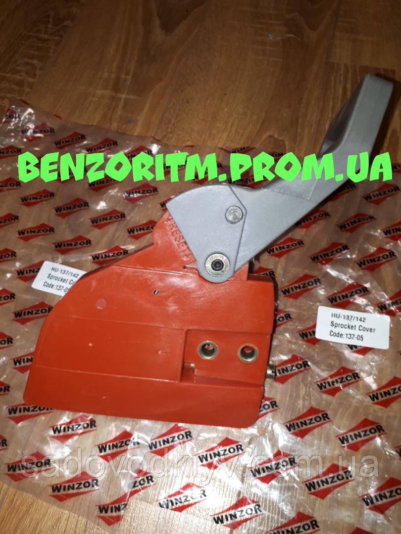 Ручка тормоза в сборе Husqvarna 137/142 Winzor Pro