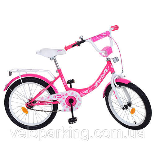 Велосипед детский Profi Princess 20 (2018) new