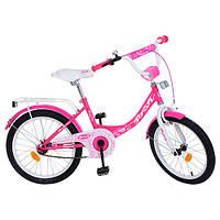 Велосипед детский Profi Princess 20 (2018) new, фото 1