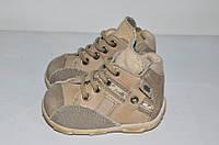 Ботинки бежевые 17 рзм. (м/д), фото 1
