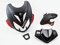 Комплект пластика на Viper RACE 3 , фото 1