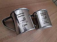 Сувенирная чашка с гравировкой имени на подарок рыбаку
