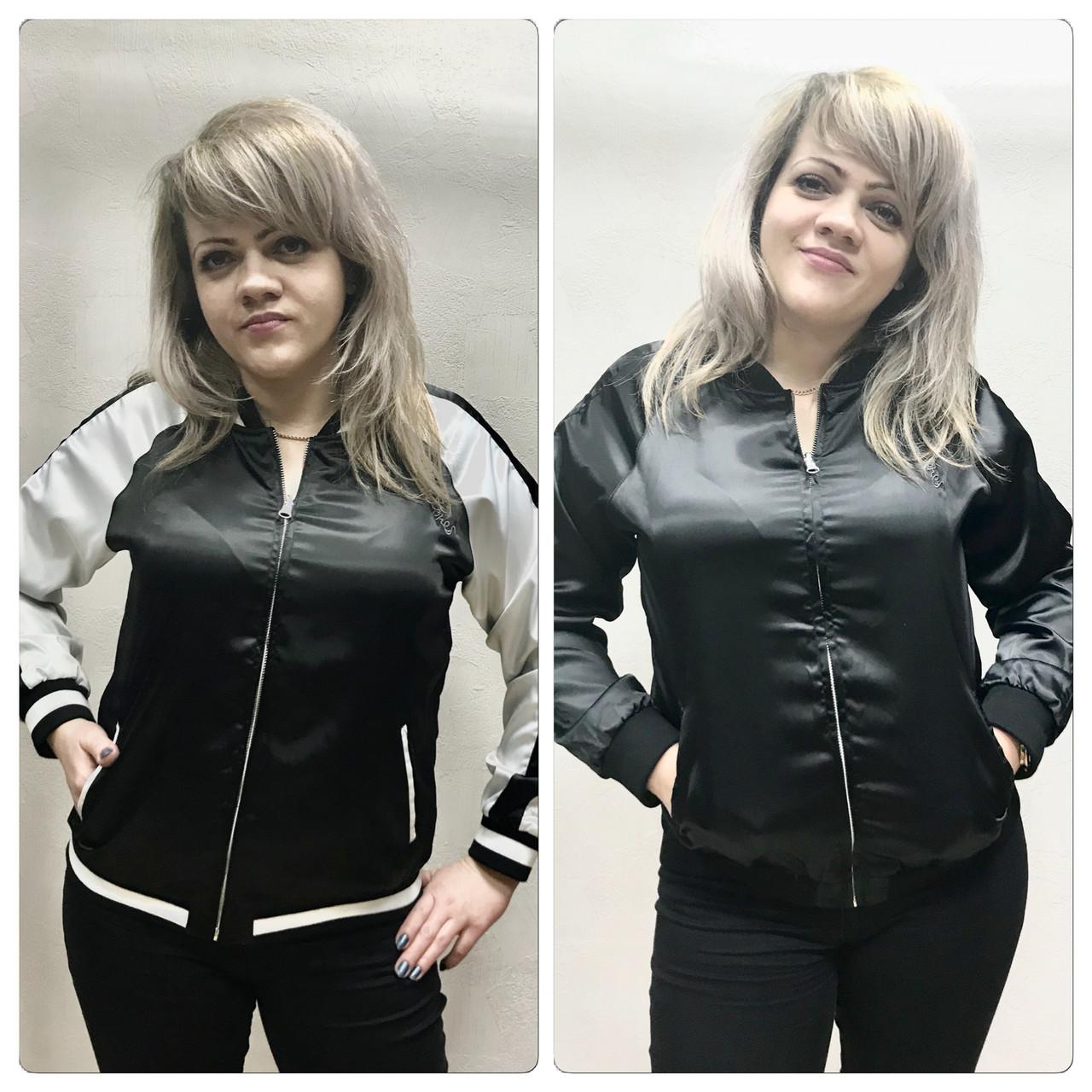 Куртка ветровка женская двухсторонняя .