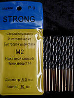 Сверло по металлу Р9 (HSS-Co) диаметр 5,0