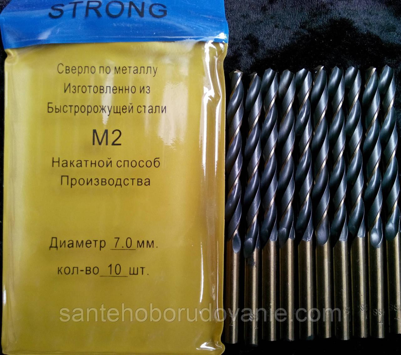 Сверло по металлу Р9 (HSS-Co) диаметр 7,0