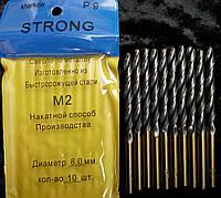 Сверло по металлу Р9 (HSS-Co) диаметр 6,0