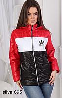 Куртка женская Adidas !новинка на акции!супер качество + майка adidas в подарок!