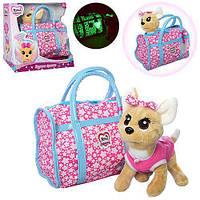 Интерактивная собачка Кикки M 3835-N-RU (аналог Chi Chi Love) сумка и бант светятся в темноте