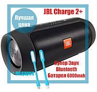 JBL Charge 2+ Черная Портативная Bluetooth колонка, FM MP3 AUX USB microSD, влагозащита, 15W