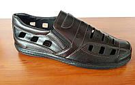 Туфлі чоловічі літні бордові (код 226), фото 1