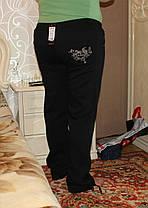 Спортивные штаны FORE баталы (зимний трикотаж-байка), фото 2
