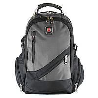 Рюкзак ортопедический молодежный Swissgear 8815 серый