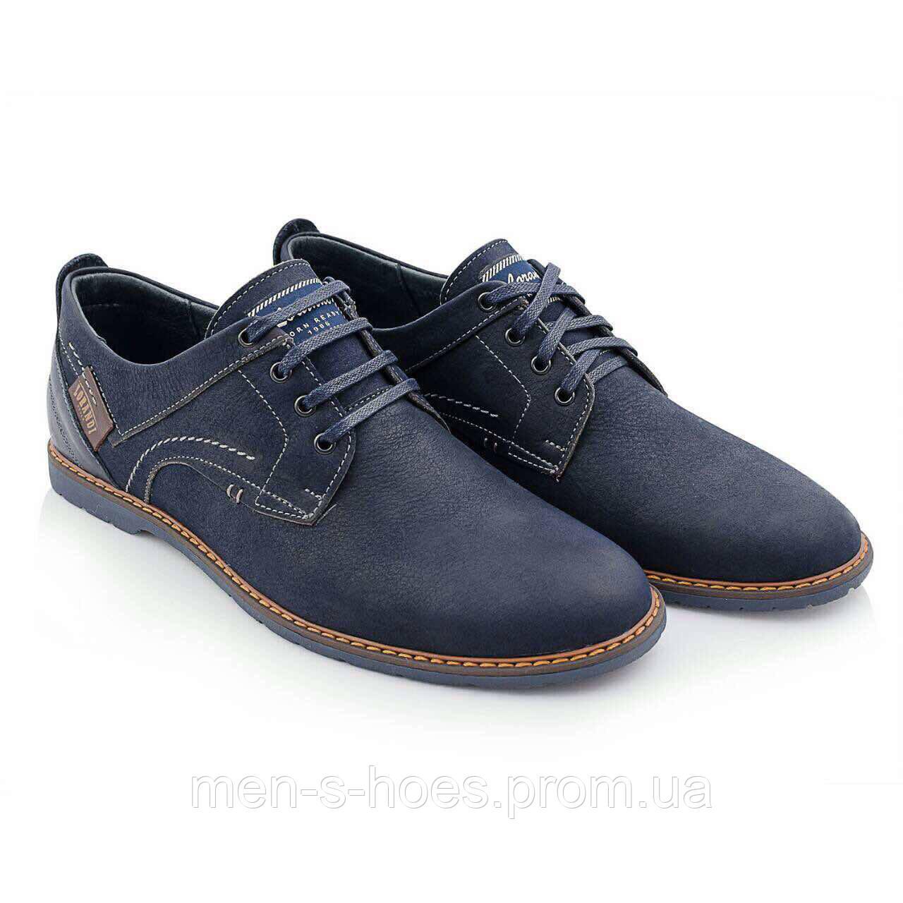 Туфли мужские кожаные Lorandi Shoes Blue