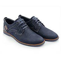 Туфли мужские кожаные Lorandi Shoes Blue, фото 1