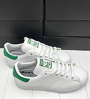 Женские Мужские кроссовки кеды Adidas Stan Smith белые с зеленым 36-44 реплика