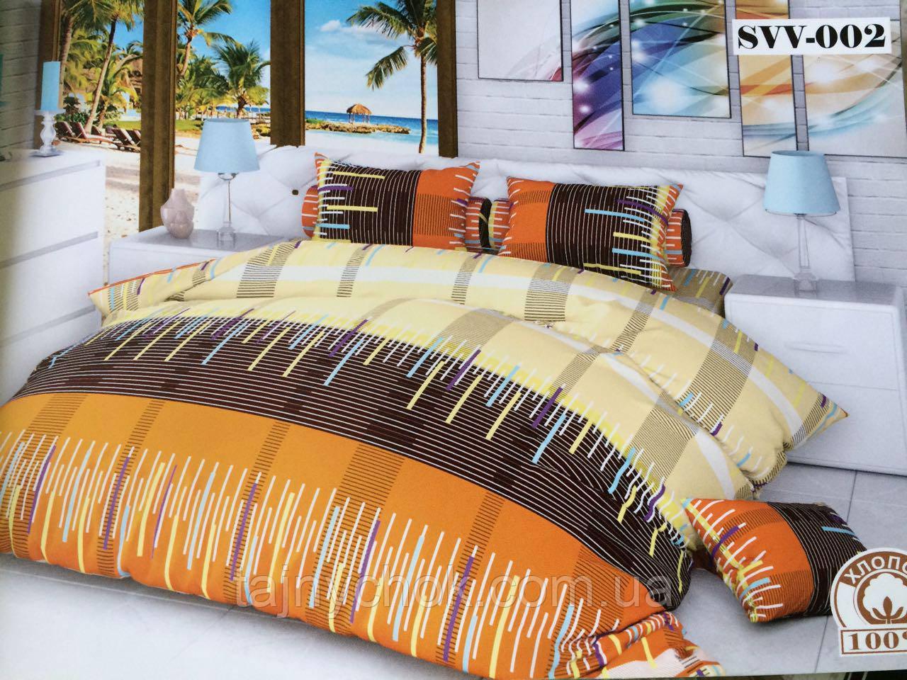 """Полуторное постельное белье """"Скайлайн на оранжевом"""""""