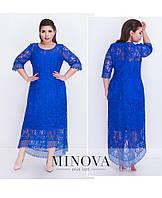 Нарядное кружевное платье полуприлегающего силуэта с укороченным подолом ТМ Minova (52,54,56)