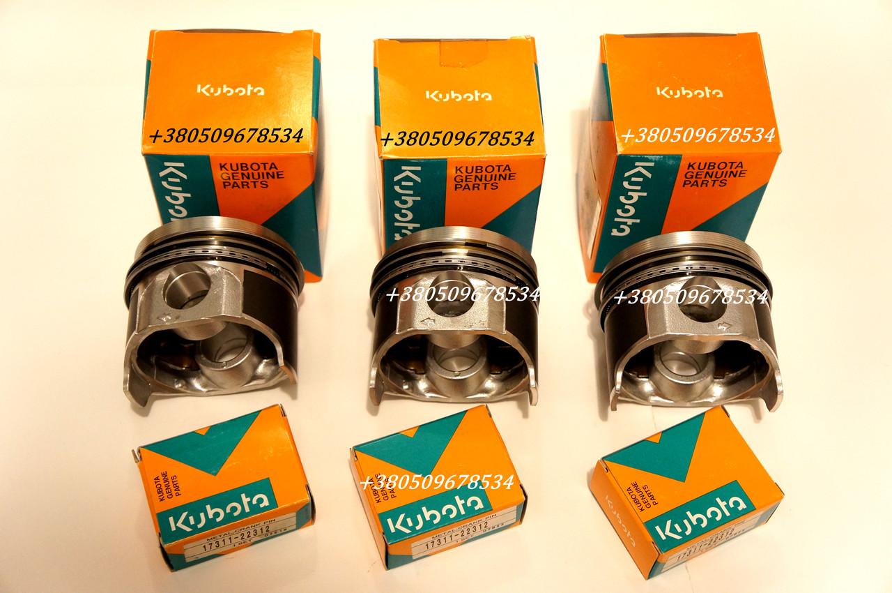 Поршень Kubota D1105, 25-15126-00 | (0.5mm)