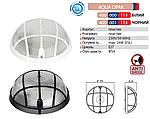 Светильник пластиковый AQUA OPAK белый  IP54, фото 2