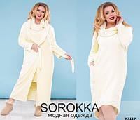 Туника женская домашняя,батал р.50-52,54-56,58-60 Sorokka XL