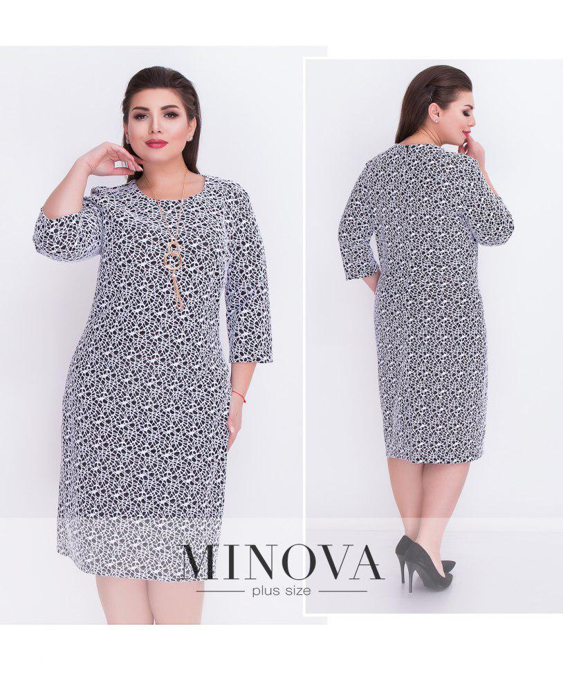 3d13e5d47e4 Строгое стильное платье большого размера с гипюром ТМ Minova батал (50-56)