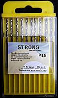 Сверло по металлу кобальтовое  Р18 (HSS-Co5, Р6М5-К5) 2,0 мм