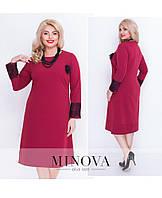 Стильное повседневное однотонное платье большого размера  ТМ Minova батал (52-58)