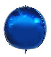 """Шар фольгированный сфера 3D синий 18"""" (Китай)"""