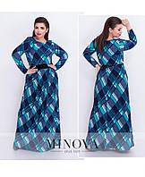 Стильное длинное платье большого размера с поясом  ТМ Minova батал (48-56)