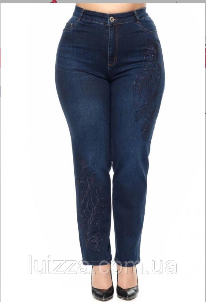 b84549d21c9 Турецкие джинсы Lady с вышивкой